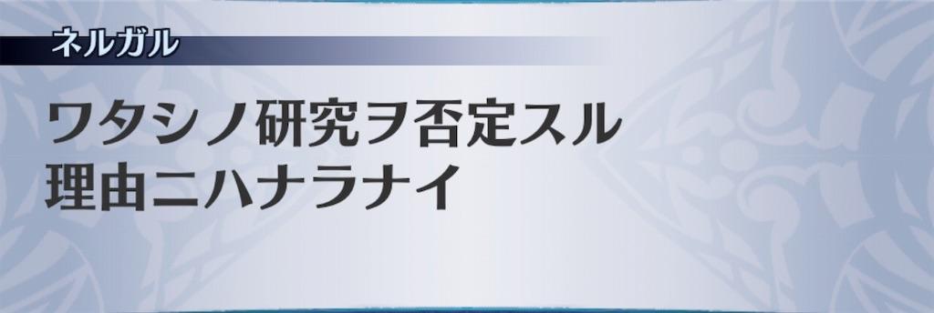 f:id:seisyuu:20190104175815j:plain