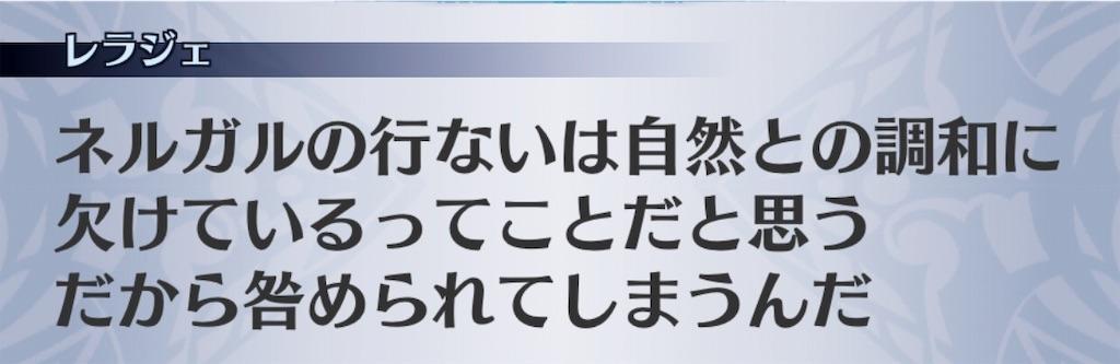 f:id:seisyuu:20190104175953j:plain