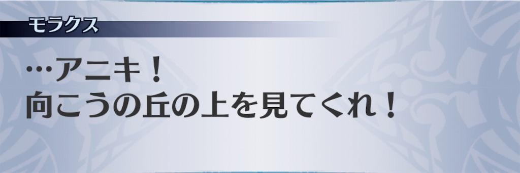 f:id:seisyuu:20190104180851j:plain