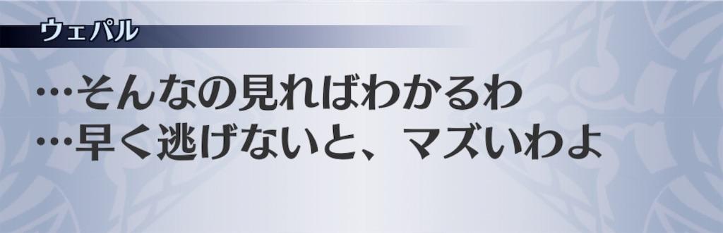 f:id:seisyuu:20190104181010j:plain