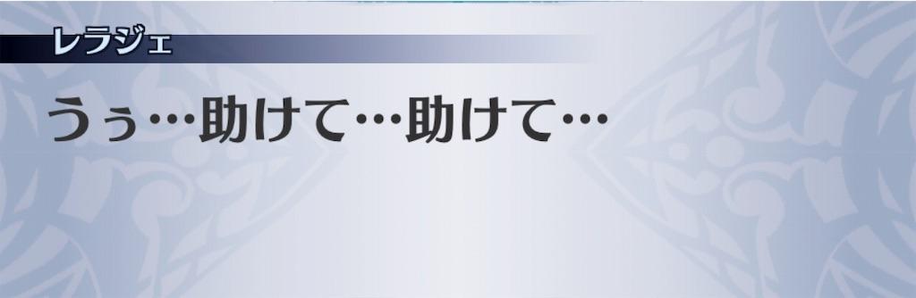 f:id:seisyuu:20190104181028j:plain