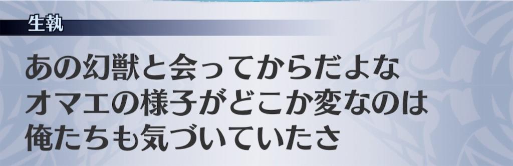 f:id:seisyuu:20190104193218j:plain