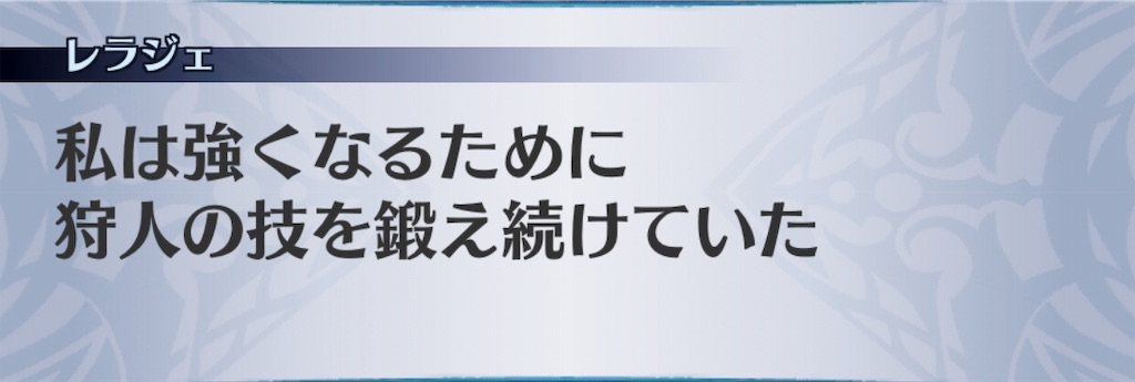 f:id:seisyuu:20190104202033j:plain