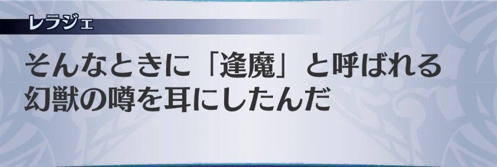 f:id:seisyuu:20190104202037j:plain