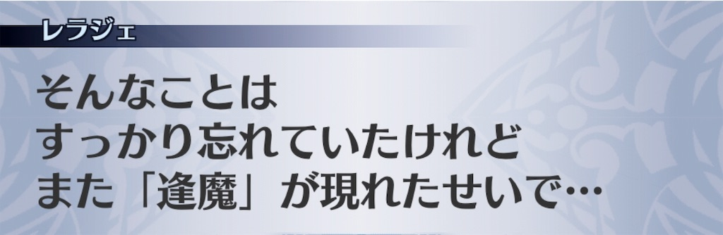 f:id:seisyuu:20190104202204j:plain