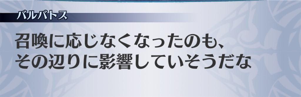 f:id:seisyuu:20190104202234j:plain