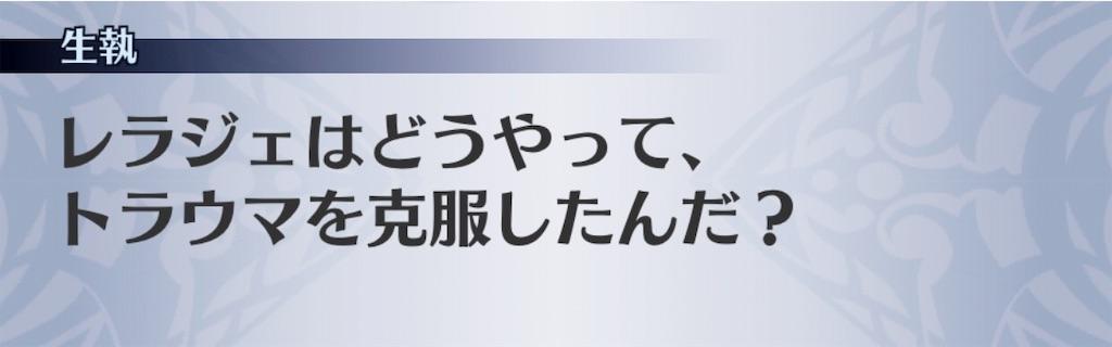 f:id:seisyuu:20190104202605j:plain