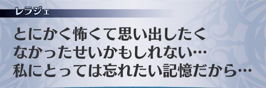 f:id:seisyuu:20190104202657j:plain