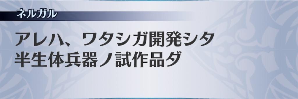 f:id:seisyuu:20190104202750j:plain