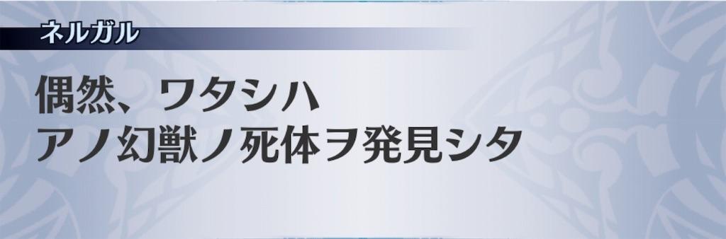 f:id:seisyuu:20190104202836j:plain