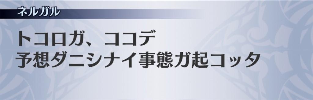 f:id:seisyuu:20190104202927j:plain