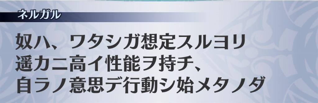 f:id:seisyuu:20190104202958j:plain