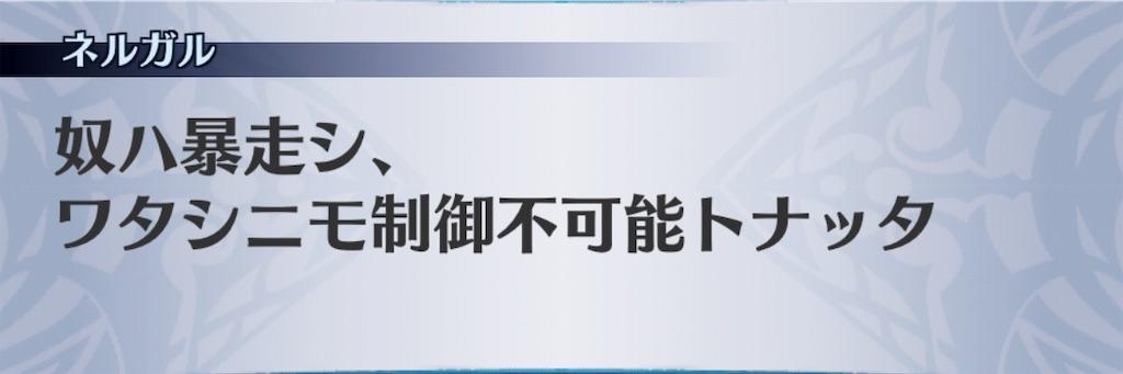 f:id:seisyuu:20190104203002j:plain
