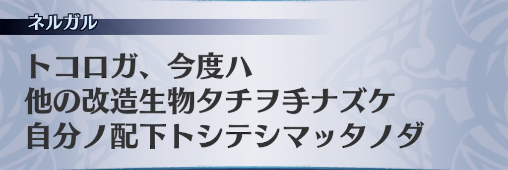 f:id:seisyuu:20190104203044j:plain