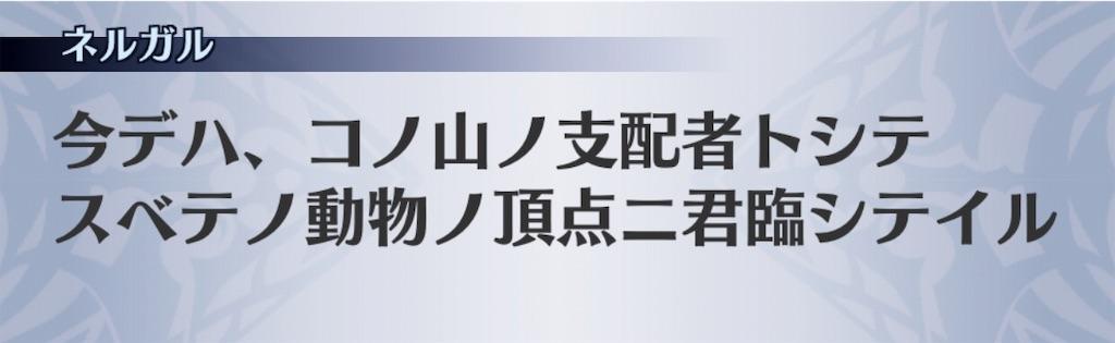 f:id:seisyuu:20190104203048j:plain