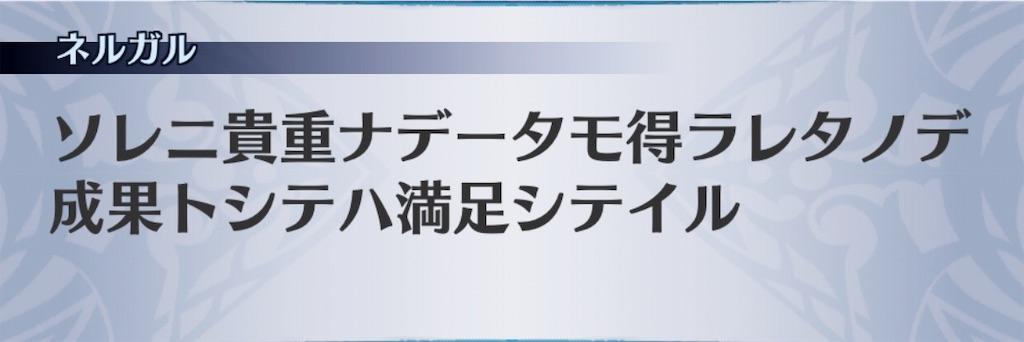 f:id:seisyuu:20190104203225j:plain