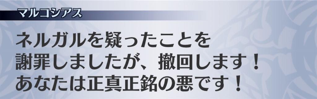 f:id:seisyuu:20190104203304j:plain