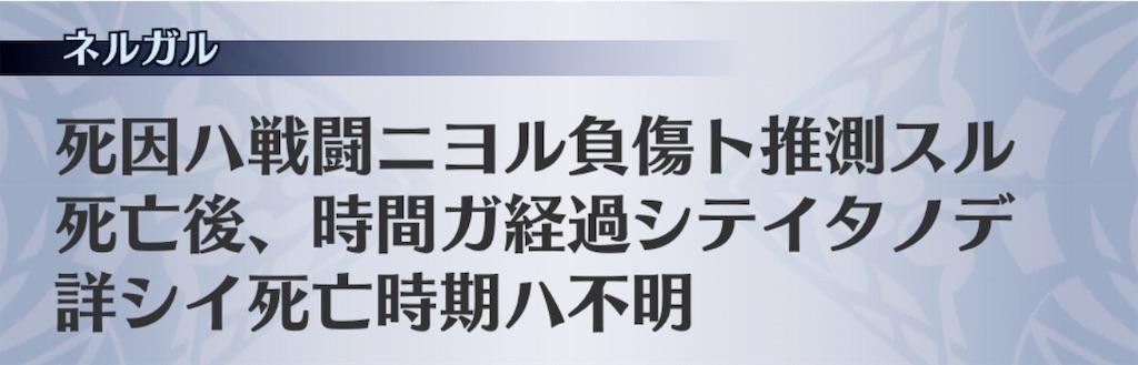 f:id:seisyuu:20190104203410j:plain