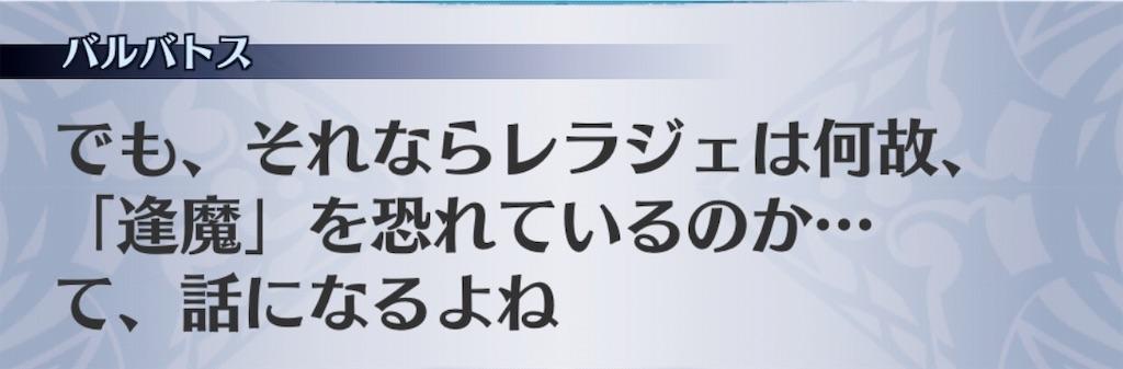 f:id:seisyuu:20190104203551j:plain