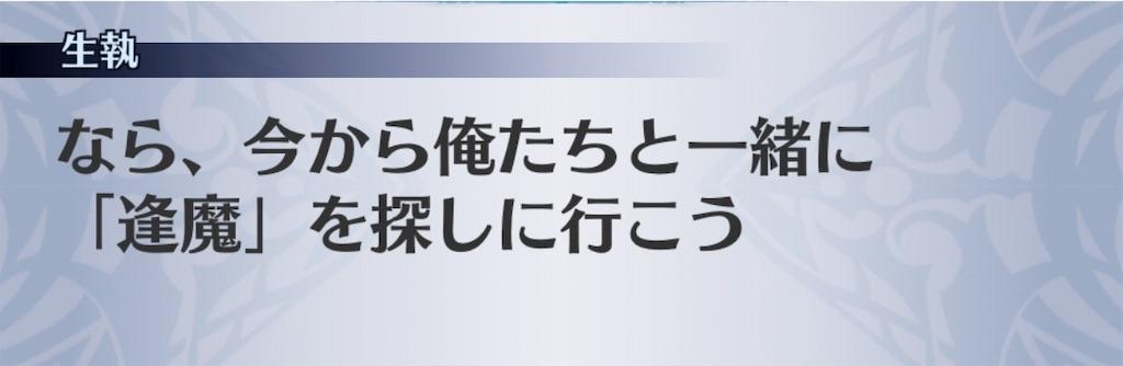 f:id:seisyuu:20190104203714j:plain