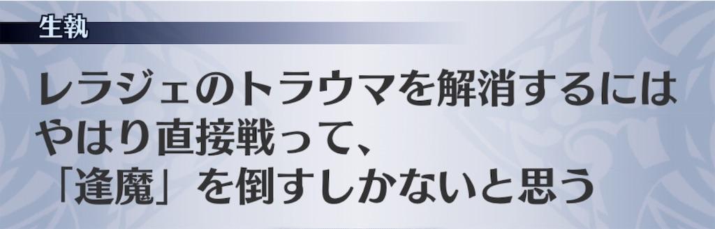 f:id:seisyuu:20190104203819j:plain