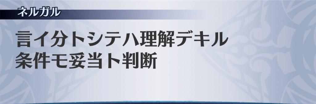 f:id:seisyuu:20190104204010j:plain