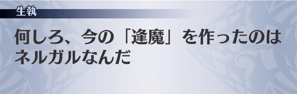 f:id:seisyuu:20190104204102j:plain