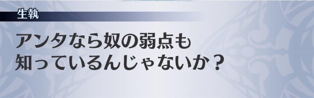 f:id:seisyuu:20190104204105j:plain