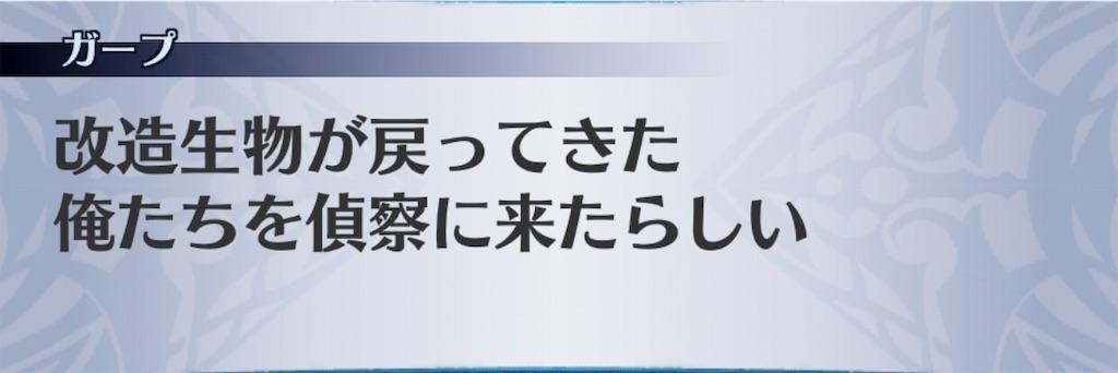 f:id:seisyuu:20190104204211j:plain