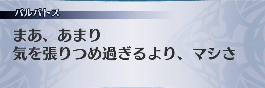f:id:seisyuu:20190105202506j:plain
