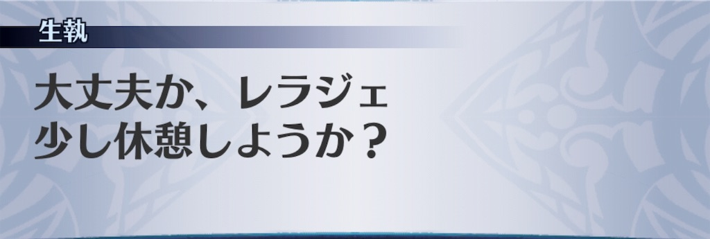 f:id:seisyuu:20190105203723j:plain