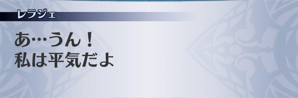 f:id:seisyuu:20190105203727j:plain