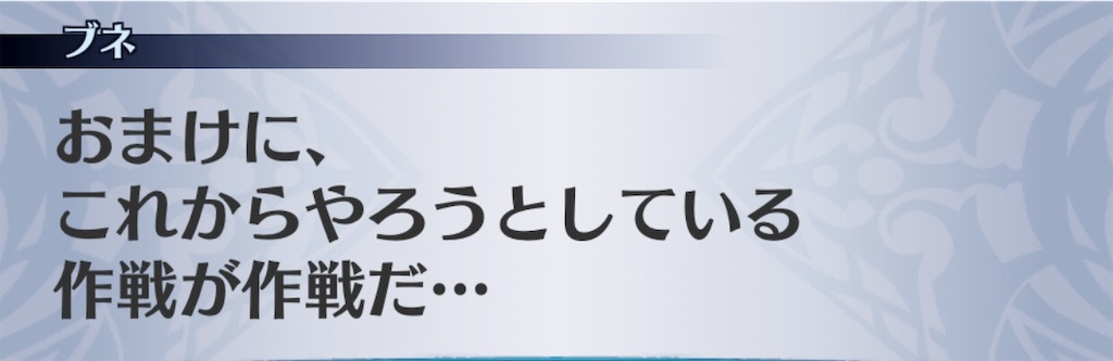 f:id:seisyuu:20190105203841j:plain