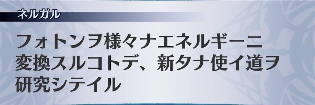 f:id:seisyuu:20190105204817j:plain
