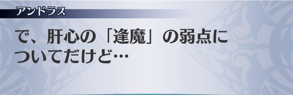 f:id:seisyuu:20190105205047j:plain