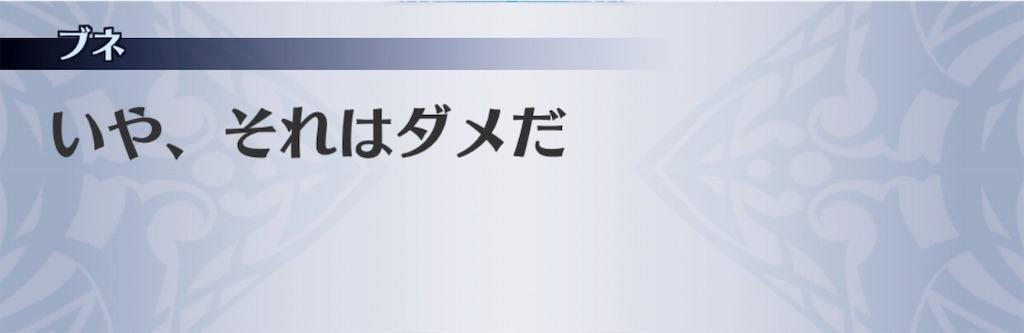 f:id:seisyuu:20190105205344j:plain