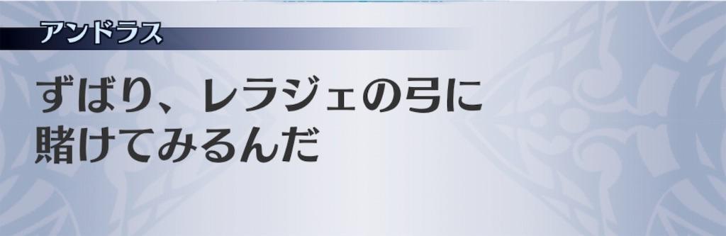 f:id:seisyuu:20190105205517j:plain