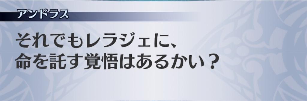 f:id:seisyuu:20190105205654j:plain