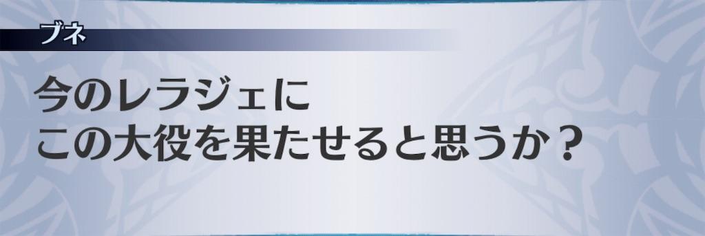 f:id:seisyuu:20190105205732j:plain