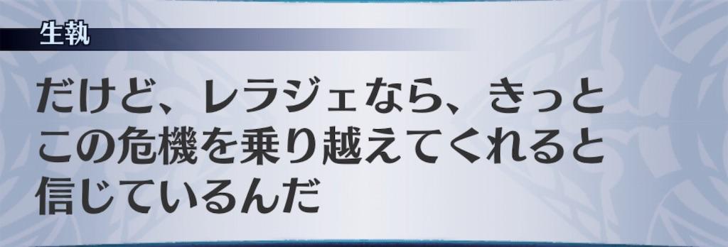 f:id:seisyuu:20190105205806j:plain
