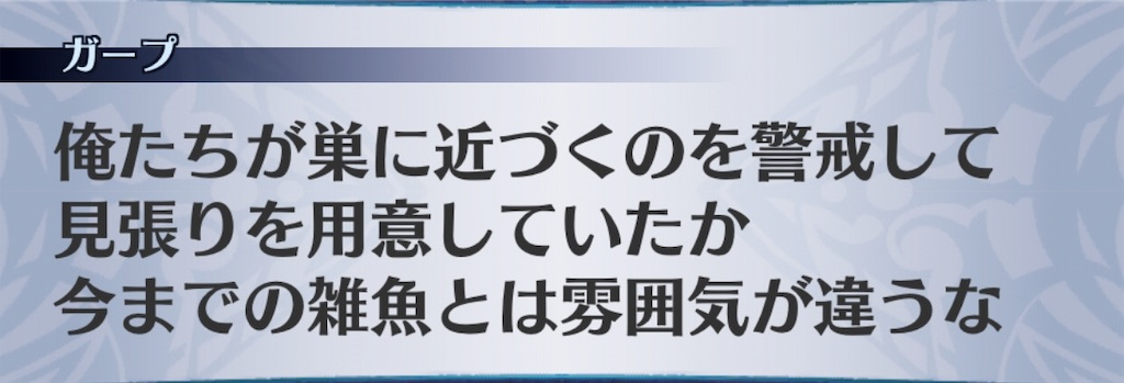 f:id:seisyuu:20190105210125j:plain