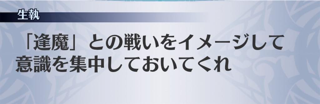 f:id:seisyuu:20190105210227j:plain