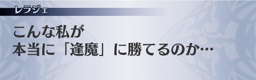 f:id:seisyuu:20190105210502j:plain