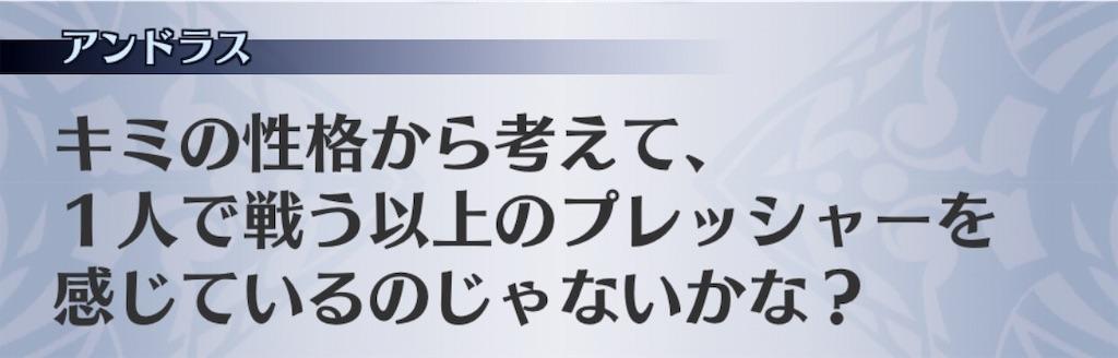 f:id:seisyuu:20190105210509j:plain