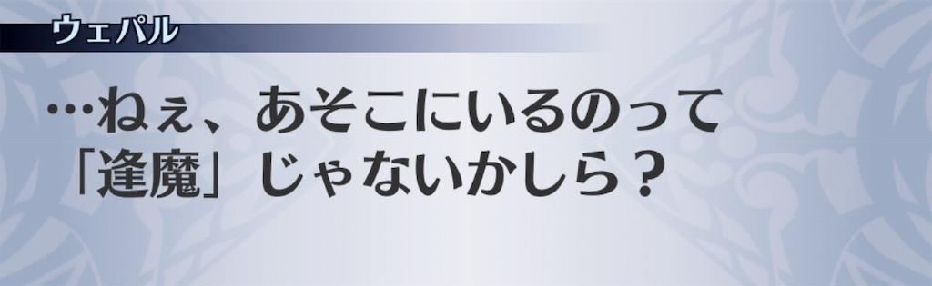 f:id:seisyuu:20190106210134j:plain