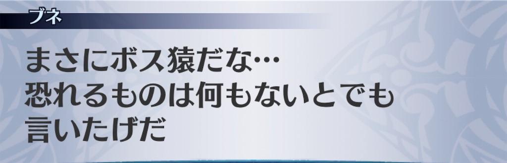 f:id:seisyuu:20190106210221j:plain