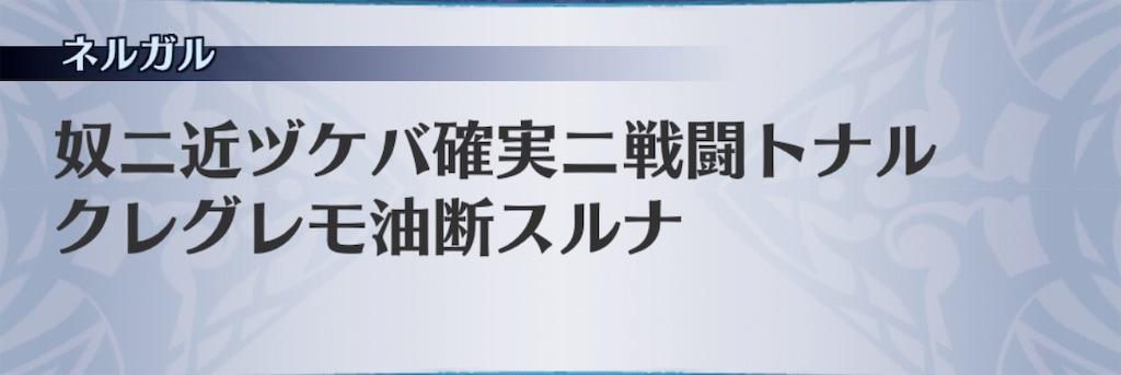 f:id:seisyuu:20190106210428j:plain
