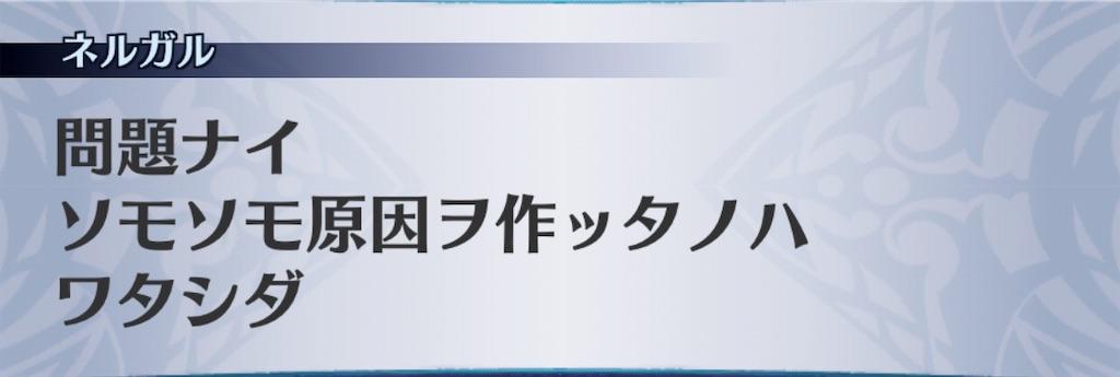 f:id:seisyuu:20190106210525j:plain