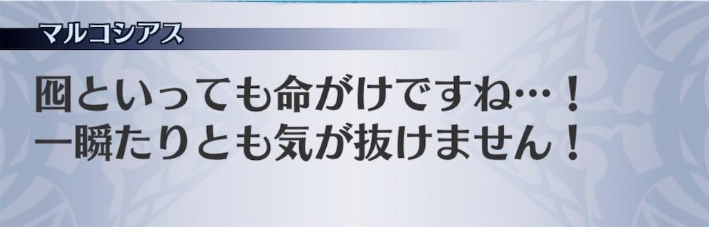 f:id:seisyuu:20190107223439j:plain