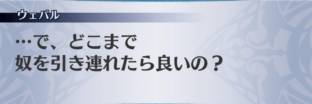 f:id:seisyuu:20190107223916j:plain